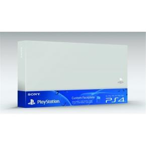PS4 HDD cover - barevný kryt pro PS4 - Silver